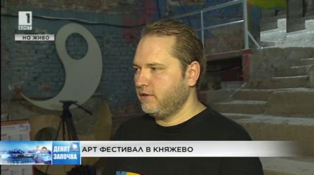 Енусиасти възраждат Културния център към читалището в Княжево