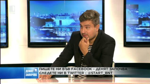 България от край до край се завръща в ефира на БНТ