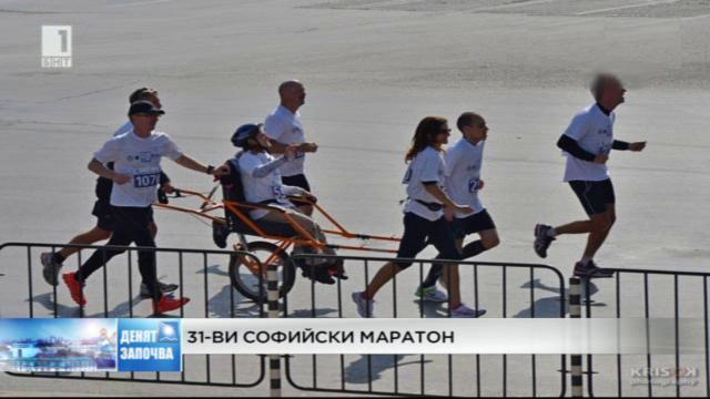 31-ви Софийски маратон