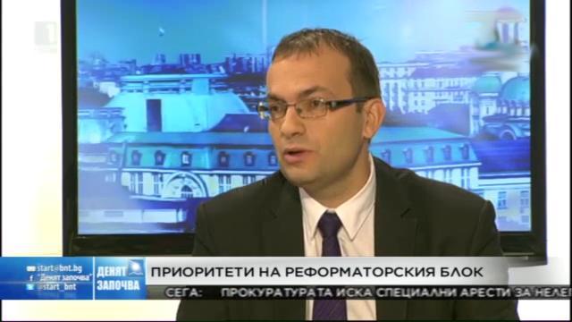 Мартин Димитров: Ключовият въпрос е да няма тайни коалиции