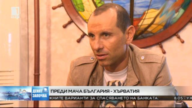 Мартин Петров - да играеш с националната фланелка
