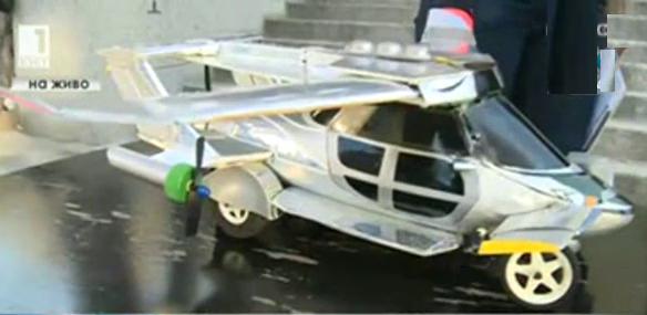 Пловдивчанин изобрети летяща кола с 9 крила