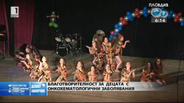 Благотворителен концерт на ученици в помощ на онкоболни деца