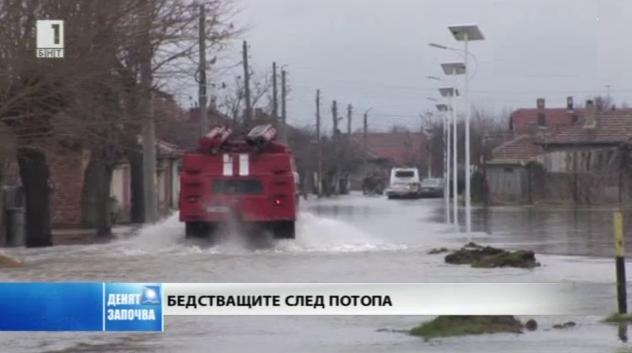 Докога ще продължат наводненията да тормозят България?
