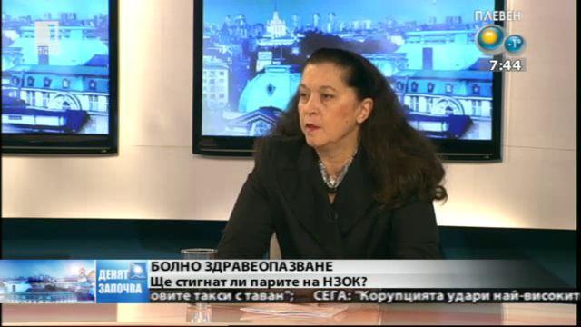 Румяна Тодорова: Вярвам на д-р Москов за здравната реформа