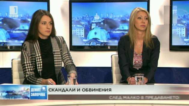 Депутати от Атака за скандала във Варна