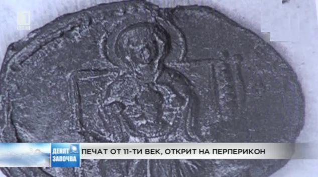 Печат от XI век свързва Източните Родопи с Бачковския манастир