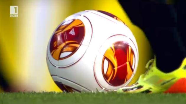 Преди финала Бенфика-Севиля в Лига Европа