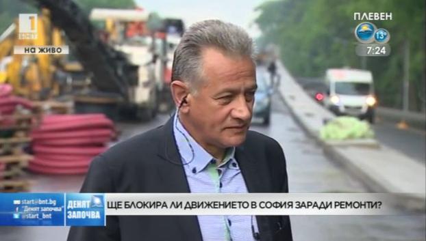 Ще блокира ли движението в София заради ремонтите?