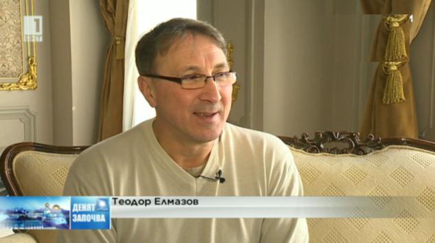 Закуска с Теодор Елмазов