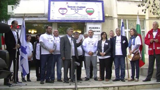 Израелска помощ за пострадалите от наводненията в Мизия