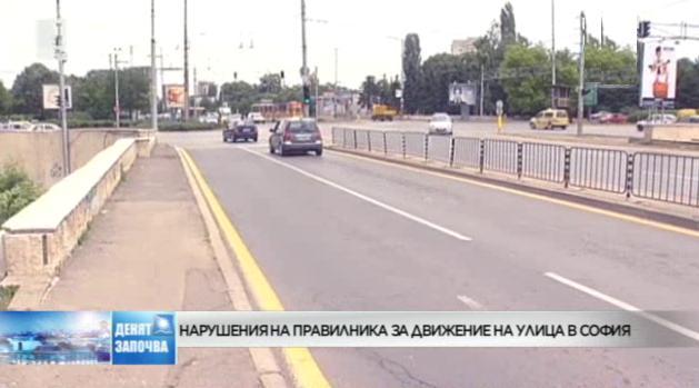 Защо водачите нарушават пътните знаци преди очите на КАТ?