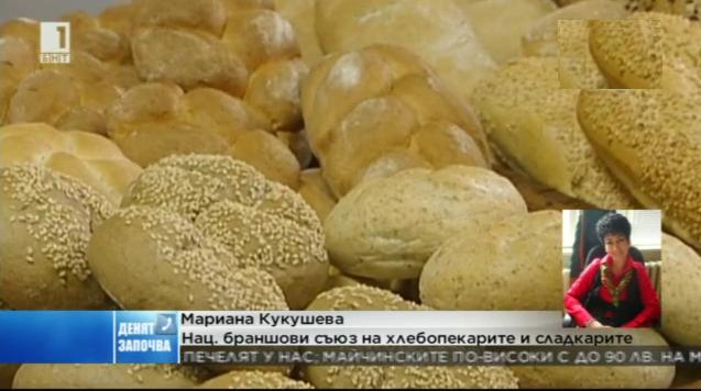 С колко ще поскъпне хлябът?