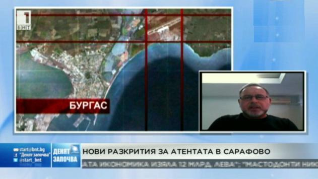 Славчо Велков за новите разкрития за атентата в Сарафово