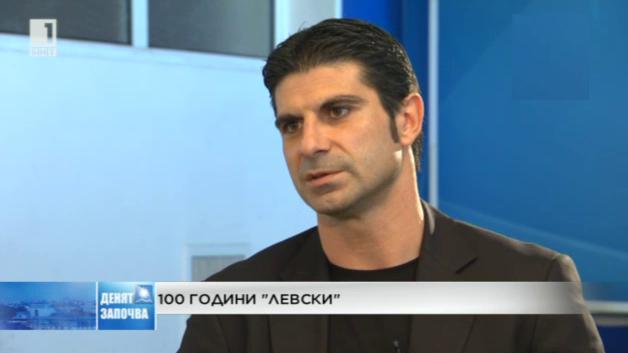 Георги Иванов-Гонзо: Левски ме изгради като човек
