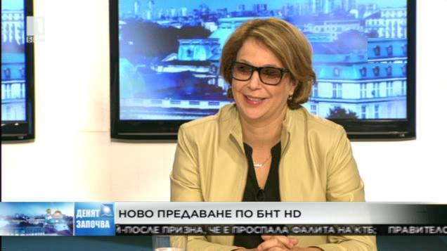 Ново предаване по БНТ HD