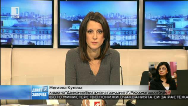 Меглена Кунева: Трябва да направим всички възможно да стабилизираме страната