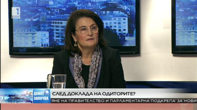 Казусът КТБ – разговор с Виолина Маринова