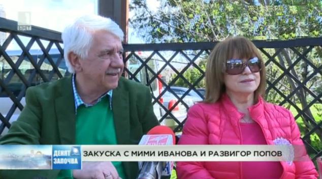 Закуска с Мими Иванова и Развигор Попов