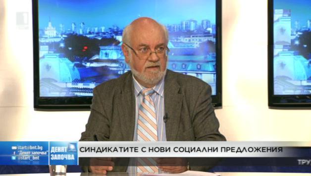 Синдикатите с нови социални предложения – разговор с Константин Тренчев