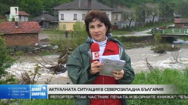 Ситуацията в Северозападна България