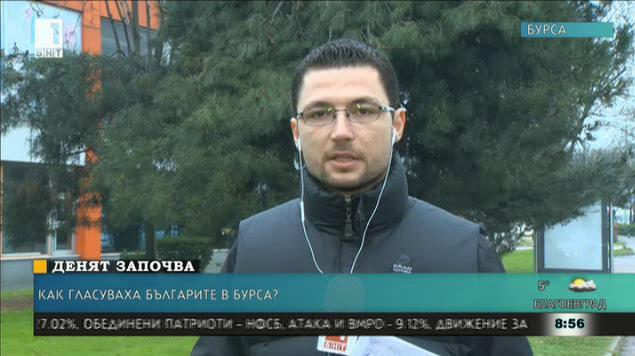 5127 души гласуваха в Бурса