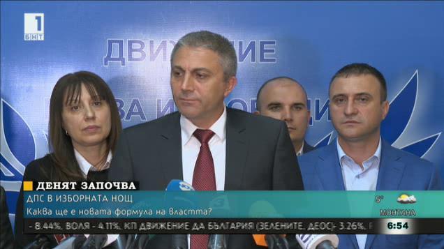 Мустафа Карадайъ: Важно е в България да има стабилност и сигурност