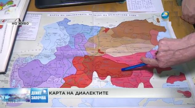 Карта на диалектите