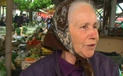 Поетесата на зеленчуковата борса