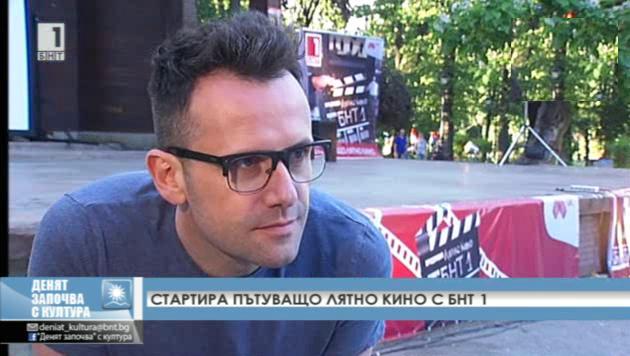 Пътуващото лятно кино с БНТ 1 стартира в Борисовата градина
