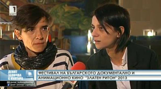 ХХ фестивал Златен ритон 2013
