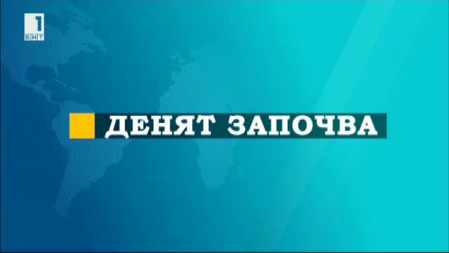 Как се изграждат престъпните канали за купуване на гласове? 22.02.2017
