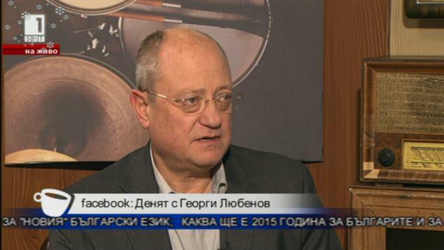 Проф. Тодор Танев: Трябва да се вършат реформи в образованието