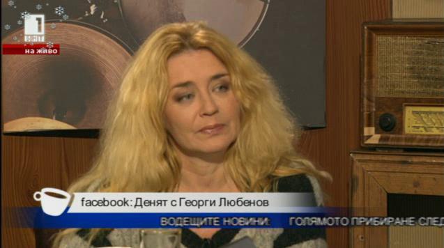 Албена Чакърова от Неочаквана ваканция в студиото