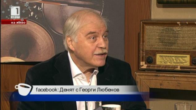 Език и реч: разговор с проф. Владко Мурдаров
