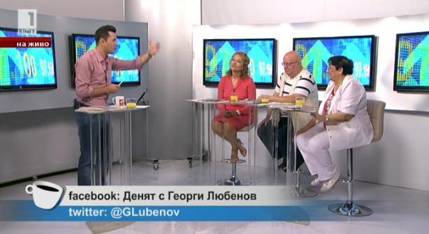Седмични дискурси с Румен Леонидов, Мика Зайкова и Антоанета Христова