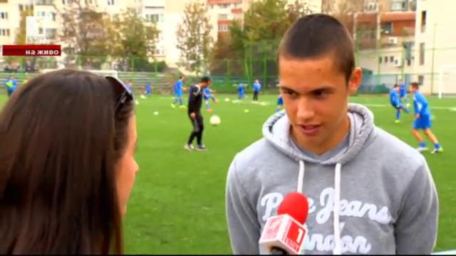 Млади футболни лъвчета: Мартин Йодегард и Станислав Иванов
