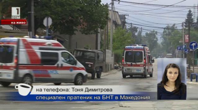 Петима убити и над 30 ранени при акцията в Куманово