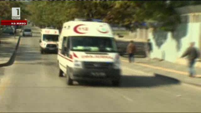 След атентата в Турция