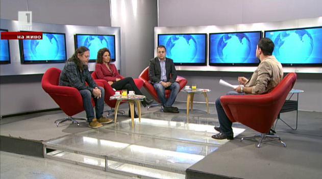 Седмични дискурси с Лияна Панделиева, Стоян Михалев и Нидал Алгафари