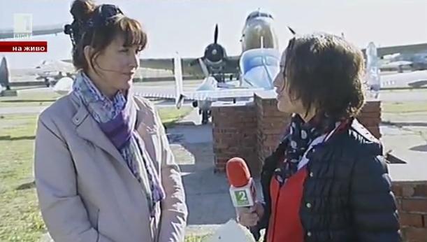 Ден на отворените врати в Музея на авиацията на Крумово