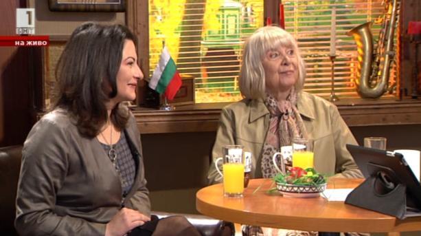 Семеен празник с Жоржета Чакърова и Александра Гюзелева-Шани