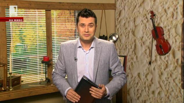 Денят започва с Георги Любенов – 12 октомври 2014