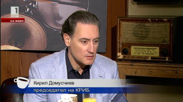 Кирил Домусчиев: Бизнесът и държавата трябва да вървят ръка за ръка