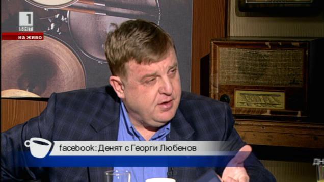 Каракачанов: Правителството работи в много тежка ситуация