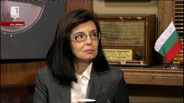 Меглена Кунева: Сигурността е първото задължение на европейските държави