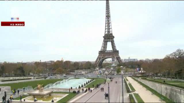 Сутрината в Париж