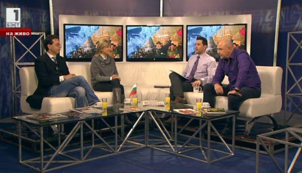 Седмични дискурси с Калин Сърменов, Капка Георгиева и Кристиян Коев