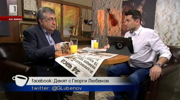 Георги Близнашки: Лансират се сбъркани идеи за съдебна реформа