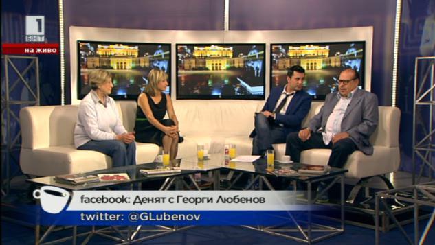Политически дискурси с Нешка Робева, Мира Радева и Агент Тенев